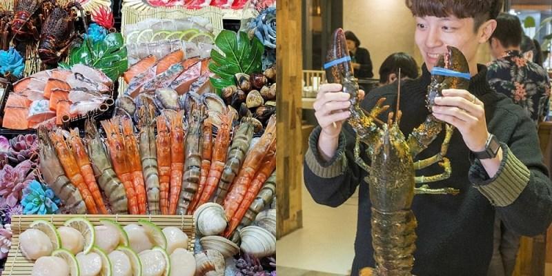 波士頓大戰龍。活體海鮮現場處理 打入凡間的宮廷美食 花花世界鍋物