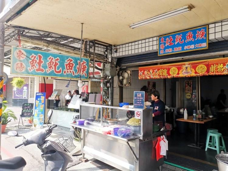 東陽土魠魚羹。香酥的土魠魚塊和清甜羹湯煞是絕配 安南區美食