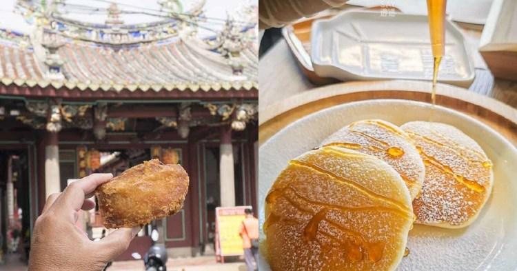 台南八間最佳點心美食,輕鬆滿足嘴饞的味蕾
