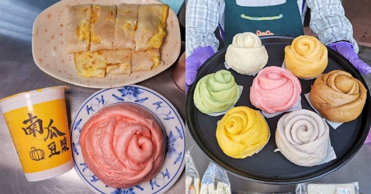 海佃路二段無名早餐店。古早味粉漿蛋餅|玫瑰花饅頭|南瓜豆漿好健康