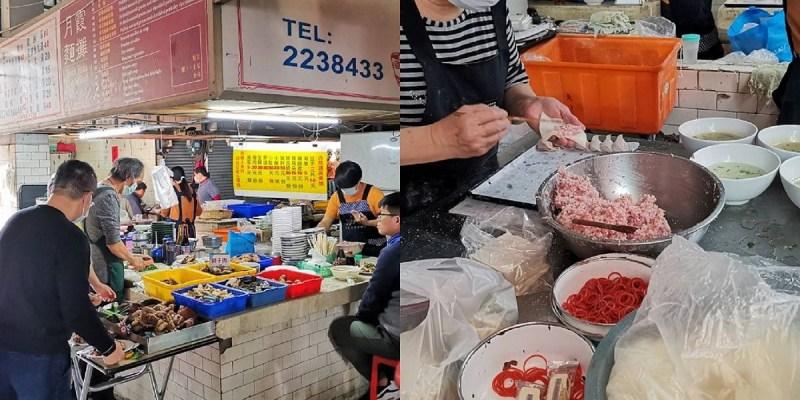月霞麵店。麵大碗滷味必吃|餛飩飽滿八顆只要30元|隱身東菜市美食