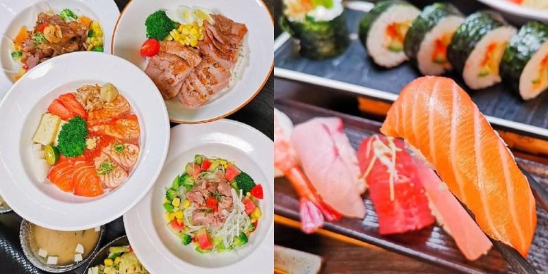米津手作日式料理。隱身安平巷弄內|丼飯壽司超美味|最青的味蕾感動