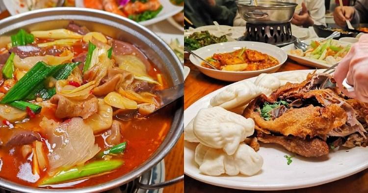 渝苑川菜餐廳。台南老字號合菜餐廳 長輩宴客內行人吃這間