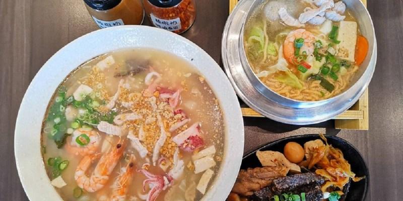 呷樂食。台南味鍋燒意麵經典美味|提供午餐晚餐外帶外送服務