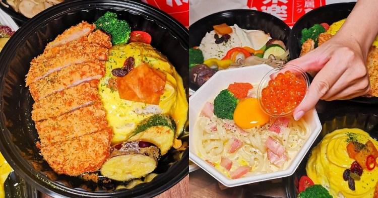 日式咖哩專賣。大人小孩都抵擋不了的日式咖哩飯|藏身民宅老屋餐廳|樂樂居酒屋