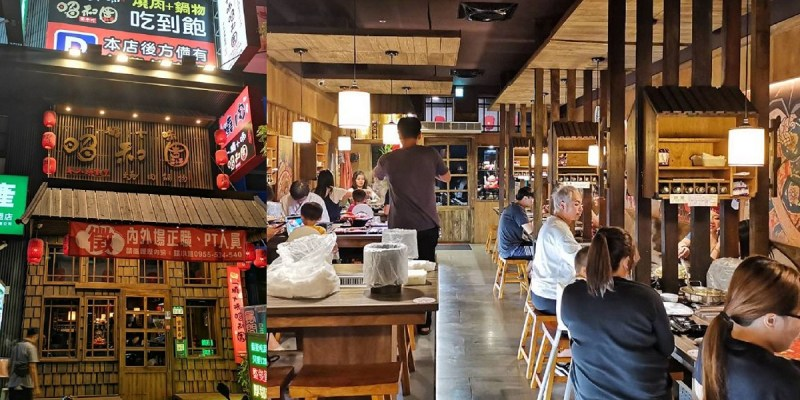 一燒十味。昭和園日式燒肉屋|燒肉和牛海鮮吃到飽|仿佛置身日劇場景