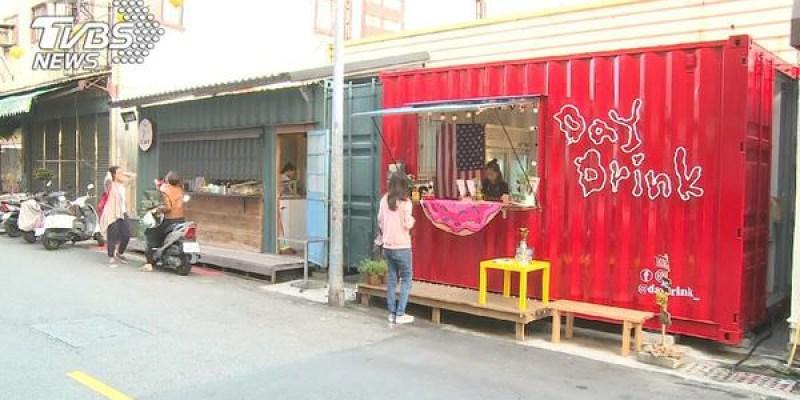 台南中西區新亮點!貨櫃一條街吸客搶拍