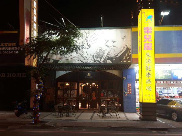 【台南安平】吃過最好吃的德國豬腳,氣氛很棒的一頓飯