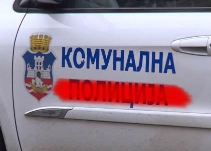 Usvojen Zakon o komunalnoj miliciji: Moguće formiranje i u opštinama