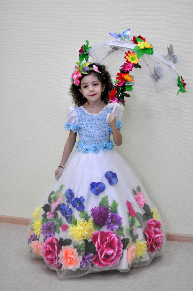 Седирова Амина 7 лет