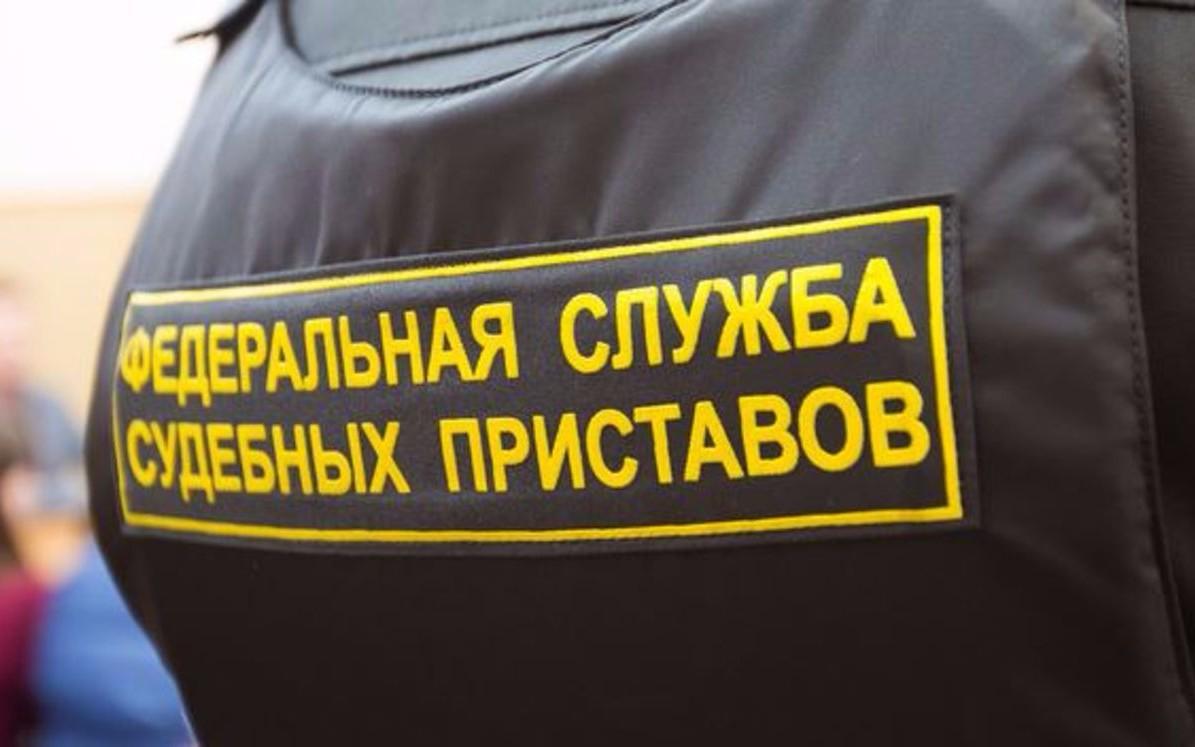 Долги у судебных приставов проверить волгоградская область справка для приставов о зарплатном счете