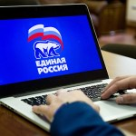 Независимые эксперты заявили о прозрачности и надежности электронной системы предварительного голосования