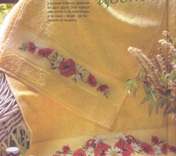 Barrado Flores Vermelhas e Brancas para Toalha 1