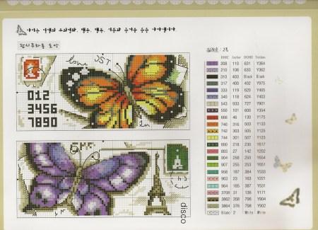 borbado borboleta quadro vintage 5