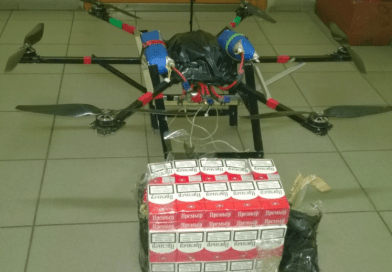 A Pre-Trial Investigation into Cigarettes Flying A Drone From Belarus Has Been Completed