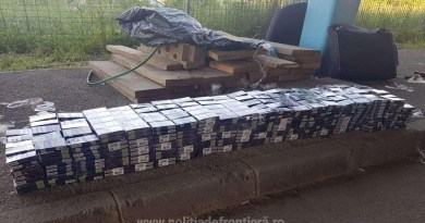 More than 10,000 packs of cigarettes and 434 kg of tobacco confiscated on Romanias northern border