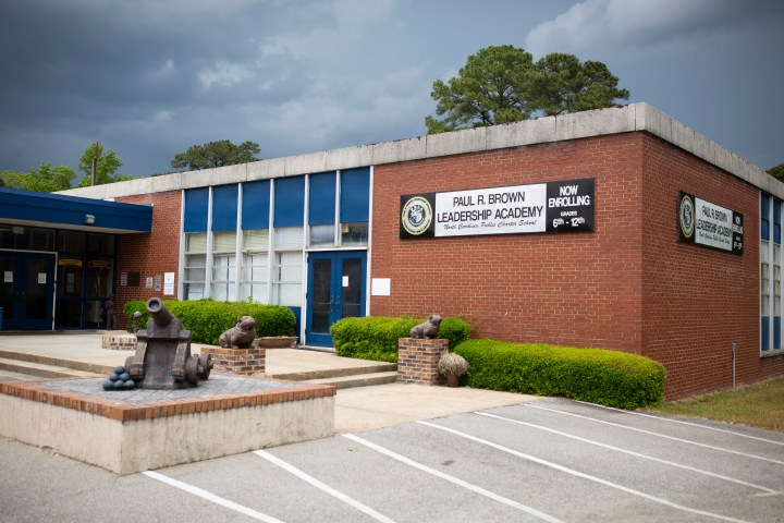 The Paul R. Brown Leadership Academy