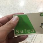 田舎者の私が、初めて東京の駅でSuicaを買ってみた。