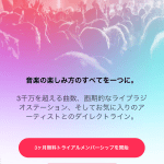 ios8.4MusicupAfter
