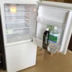 コスパ良し、デザイン良し、国産メーカーの冷蔵庫(ファン式)が事務所にやって来たので、レビュー。