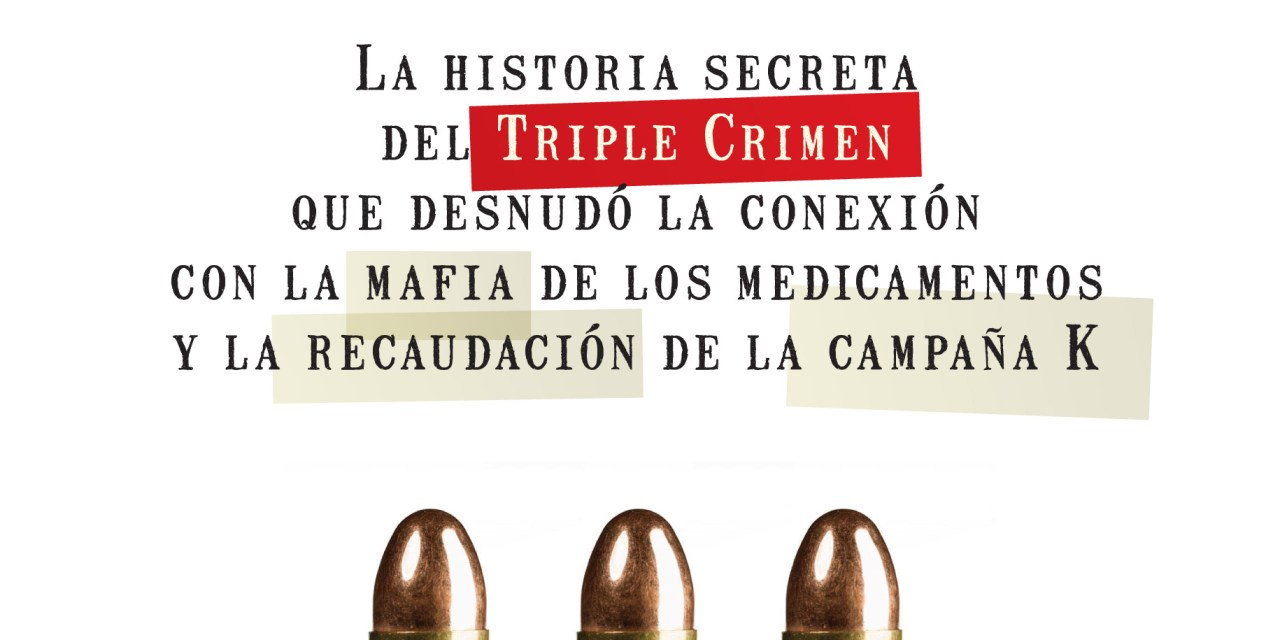 ESPECIAL BORDER: A la vuelta del triple crimen (Aníbal Fernández, la efedrina y el narcotráfico)