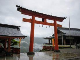Kumano Nachi Taisha Torii