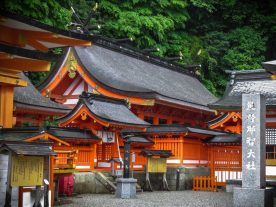 Kumanonachi Taisha Shrine