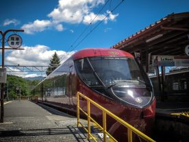 Fujisan View Express