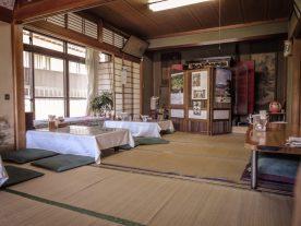 Udon Shop