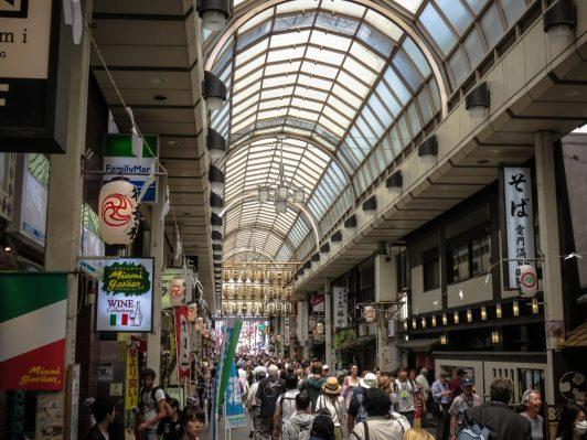 Asakusa Street Market