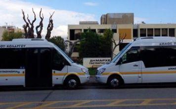 Λεωφορείο Δήμου Παπάγου - Χολαργού