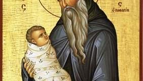 Πρόσκληση Ιερών Ακολουθιών Αγίου Στυλιανού