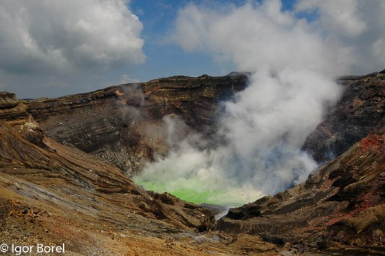 Asosan 阿蘇山, 1.592 m