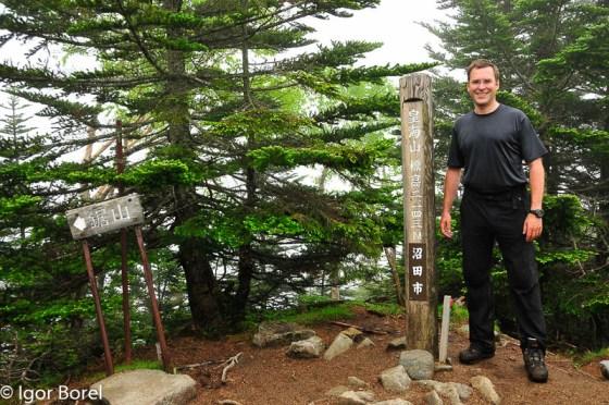 Sukaisan 皇海山, 2.144 m
