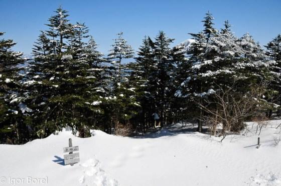 Enasan 恵那山, 2.190 m