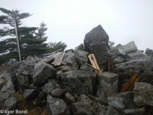 Ominesan 大峰山, 1.915m