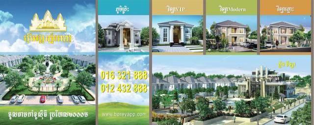 Home - Borey Angkor Phnom Penh