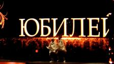 Борис Моисеев Premier Ballet Кватрет Family Москва Кремль YOUБИЛЕЙ! 23.04 (6)