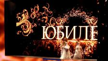Борис Моисеев Premier Ballet Кватрет Family Москва Кремль YOUБИЛЕЙ! 23.04 (8)