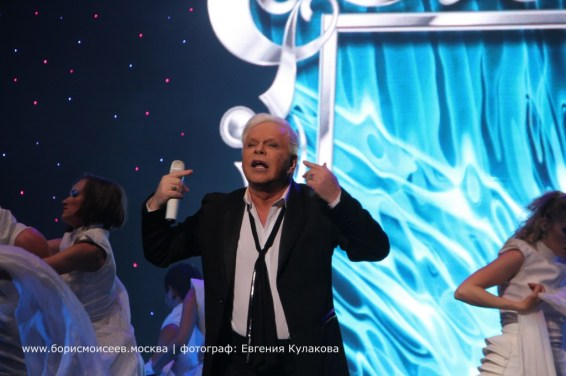 Борис Моисеев Санкт-Петербург БКЗ Октябрьский 02.04.2015 альбом 1 (58)