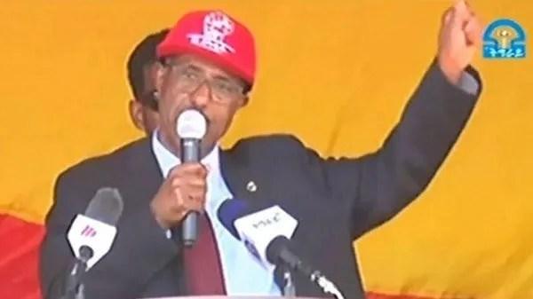 TPLF _ Eritrean President
