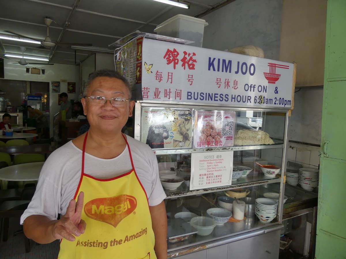 Kim Joo Cafe, Kuching food