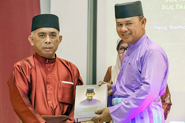 Book on His Majesty's reign launched 2