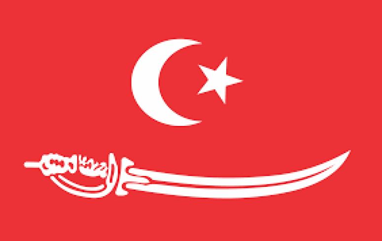 lambang kerajaan islam di Indonesia