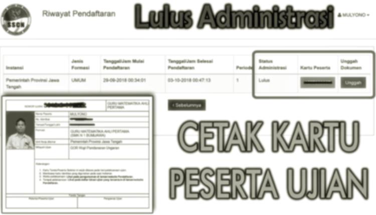 ILUSTRASI : Kartu Ujian SKD CPNSD Kabupaten Magelang (Foto:internet)