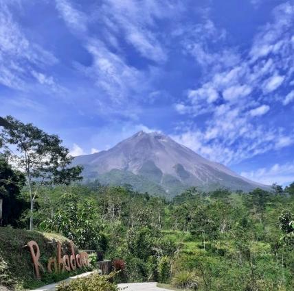 Tampak Gunung Merapi dari Pos Babadan Dukun Magelang