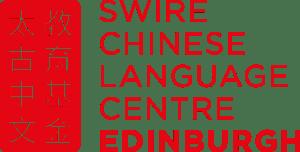 SWIRE Edinburgh