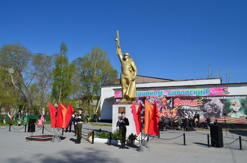 Шествие и митинг 9 мая 2016 г. в Боровском Фото Евгения ...