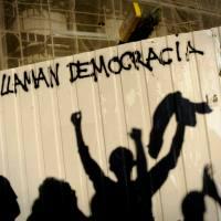 ¿Está débil el estado español?