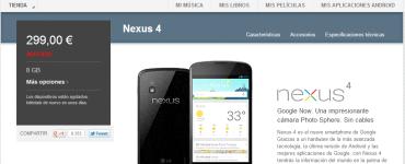 nexus4_soldout